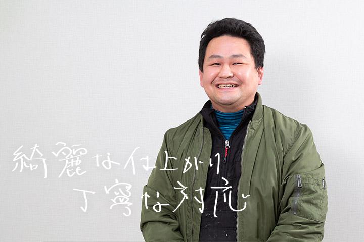 渡辺 悠生